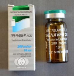 Тренавер 200 мг, Vermodje