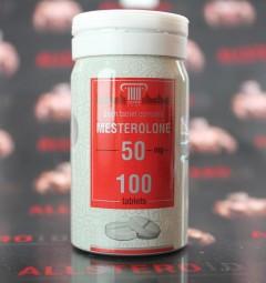 Провирон 50 mg (Olymp Labs)