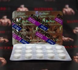 Primobol (таблетки) 50 mg от Balkan Pharma
