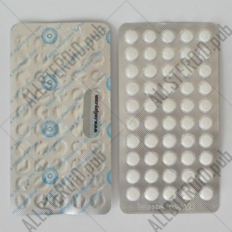 Liothyronine Sodium 50mcg/tab - цена за 25 таблеток.